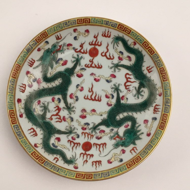 Fine Chinese Green Dragon Plate