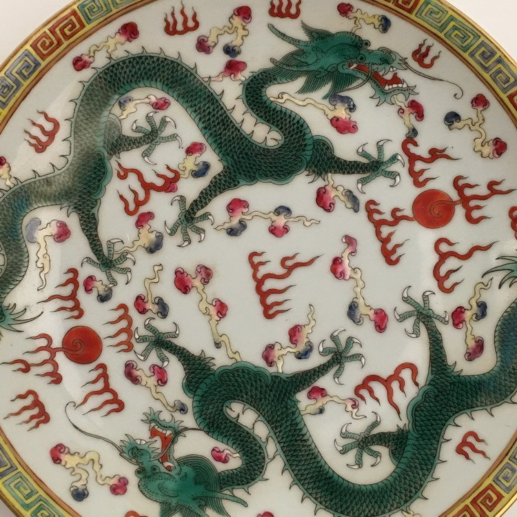 Fine Chinese Green Dragon Plate - 2