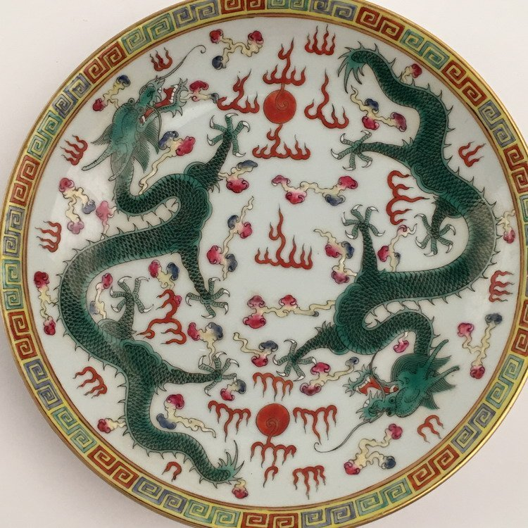 Fine Chinese Green Dragon Plate - 3