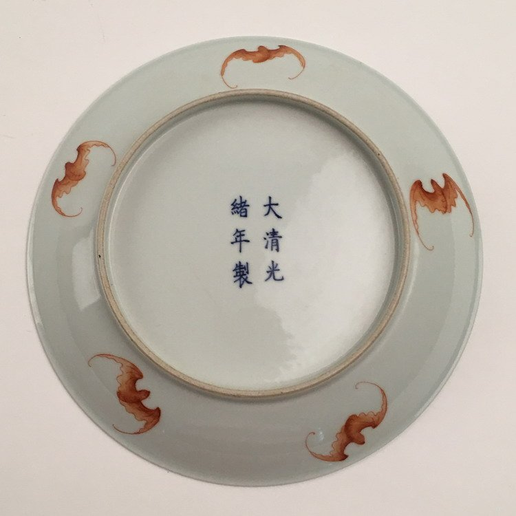 Fine Chinese Green Dragon Plate - 4