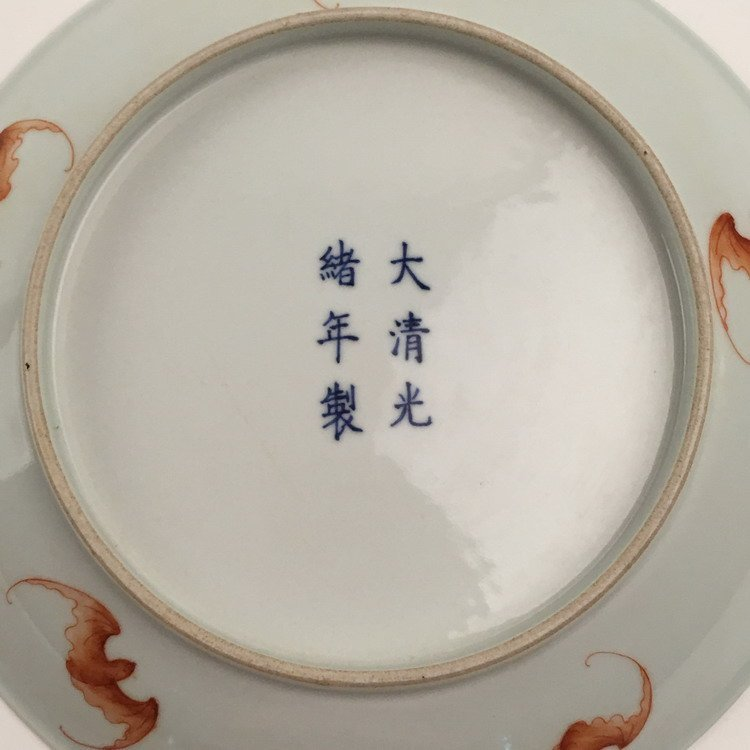 Fine Chinese Green Dragon Plate - 5