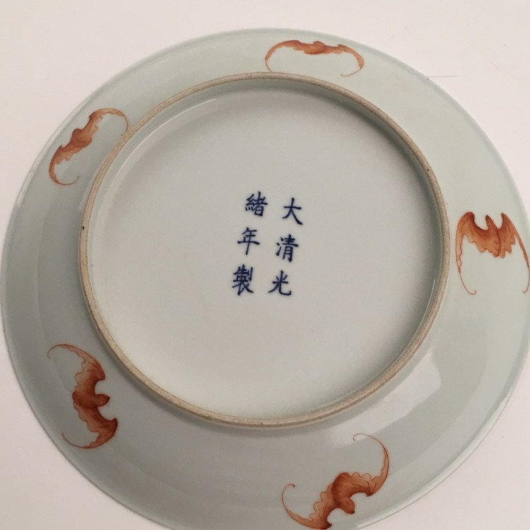 Fine Chinese Green Dragon Plate - 6