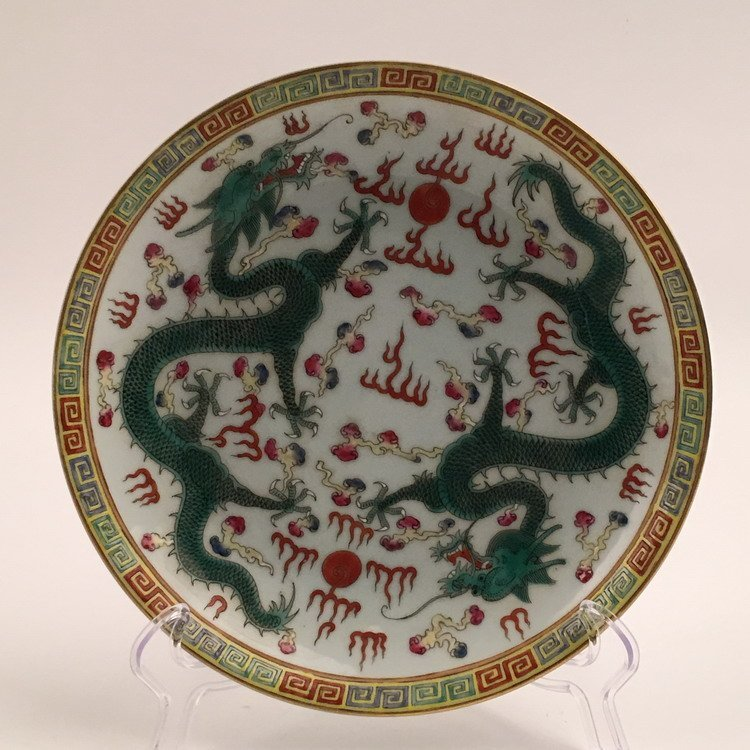 Fine Chinese Green Dragon Plate - 7