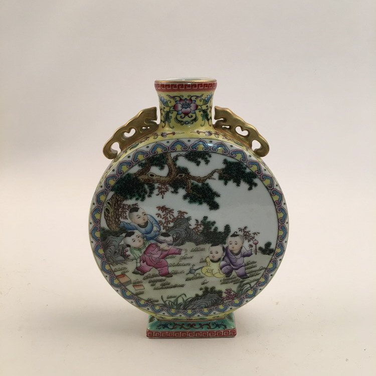 Fine Chinese Famille Rose Vase with Children Playing