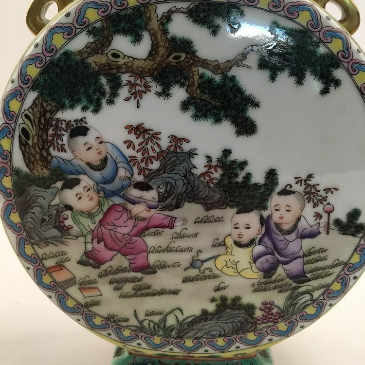 Fine Chinese Famille Rose Vase with Children Playing - 7