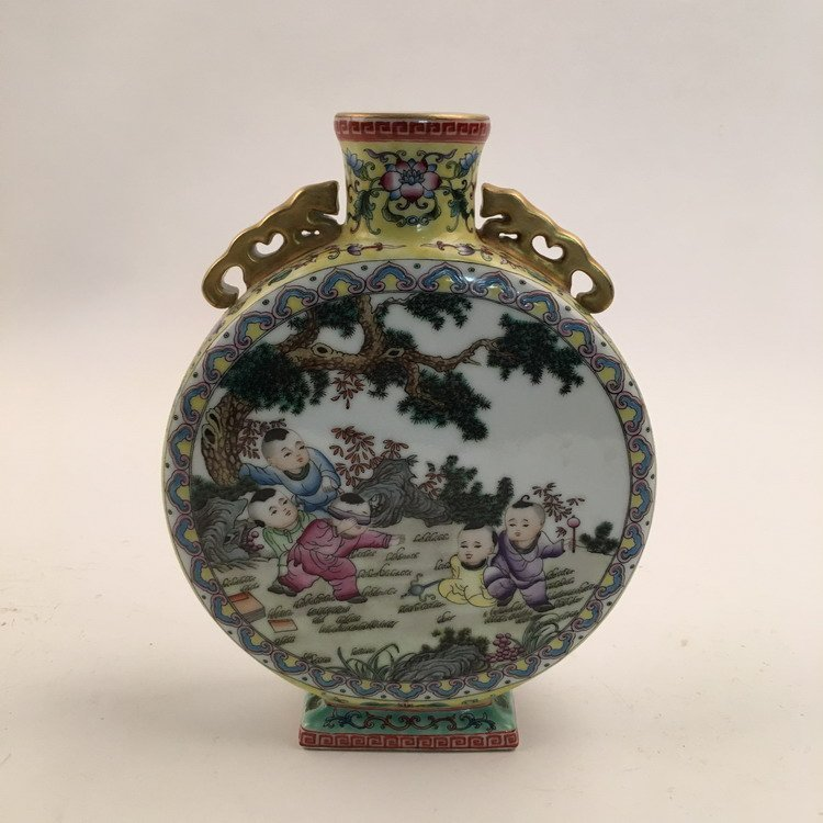 Fine Chinese Famille Rose Vase with Children Playing - 8