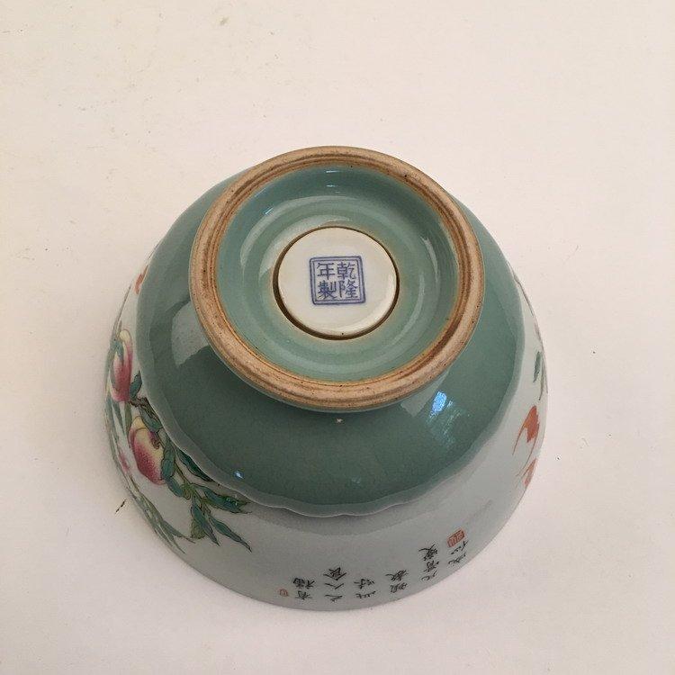 Chinese Famille Rose Lotus Base Bowl - 6