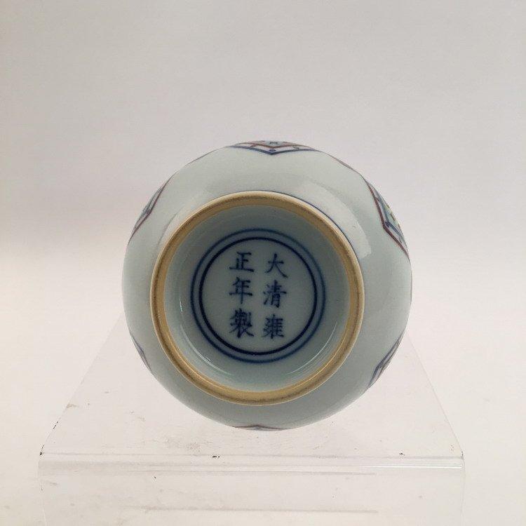 Yongzheng Mark.  Fine Chinese Doucai Vase - 4