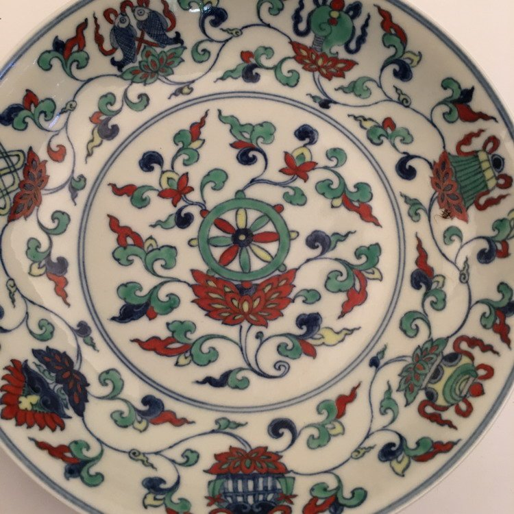 Fine Chinese Doucai Plate - 2