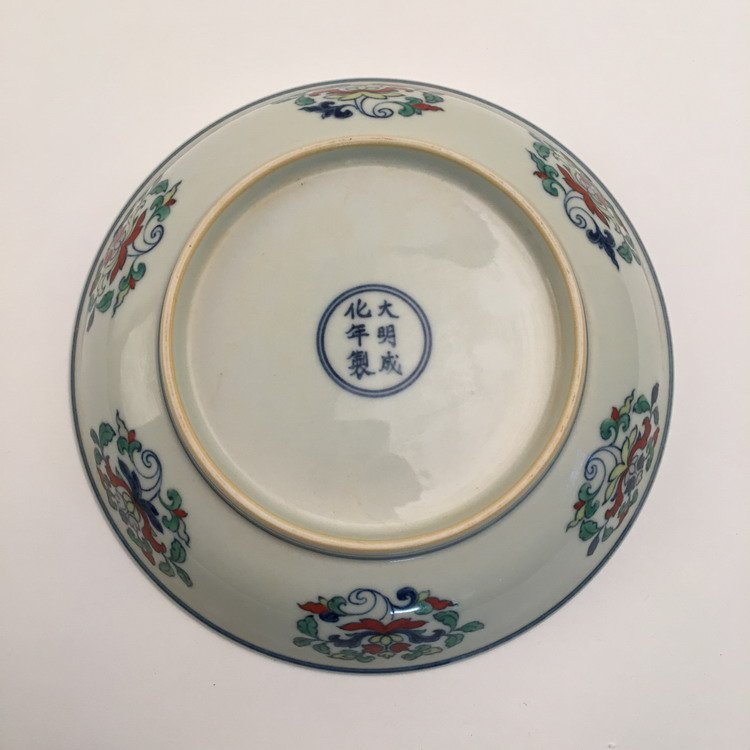 Fine Chinese Doucai Plate - 3
