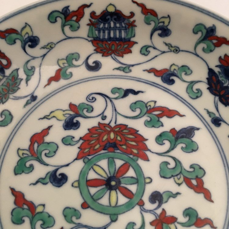 Fine Chinese Doucai Plate - 5