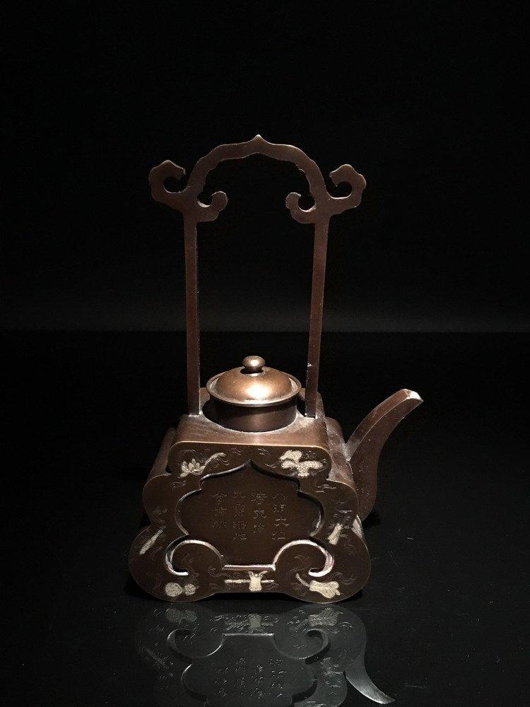 Chinese Bronze Teapot - 3