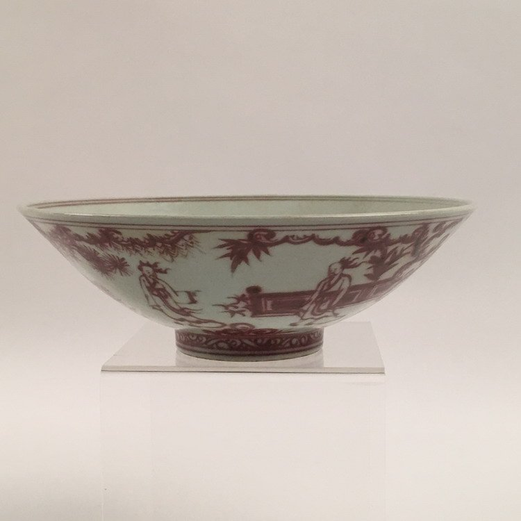 Chinese Copper Red Bowl - 2