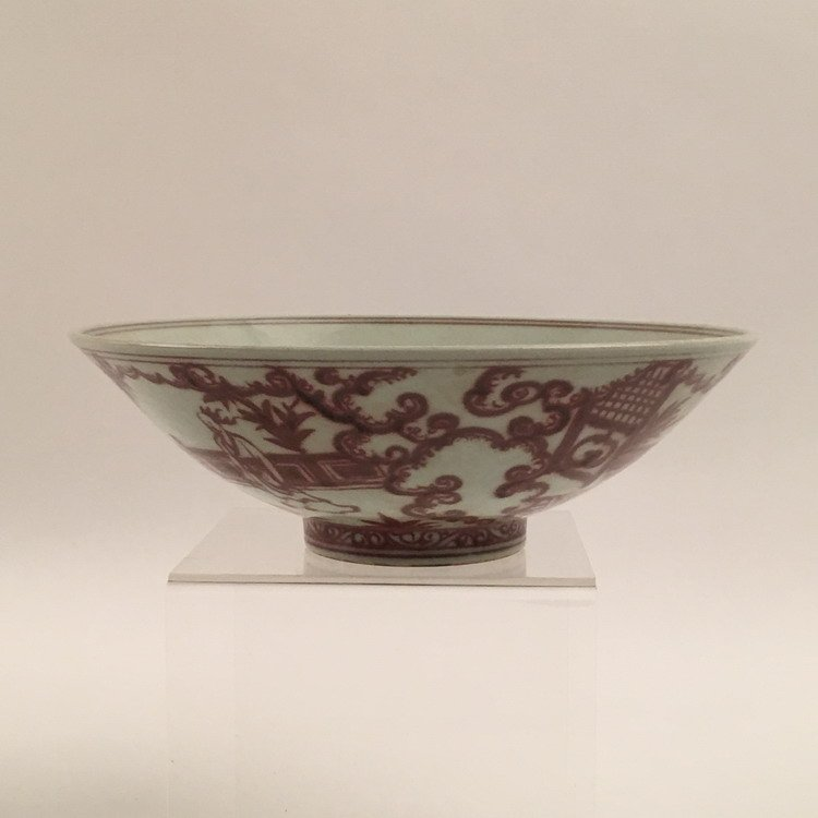 Chinese Copper Red Bowl - 3