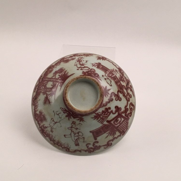 Chinese Copper Red Bowl - 4