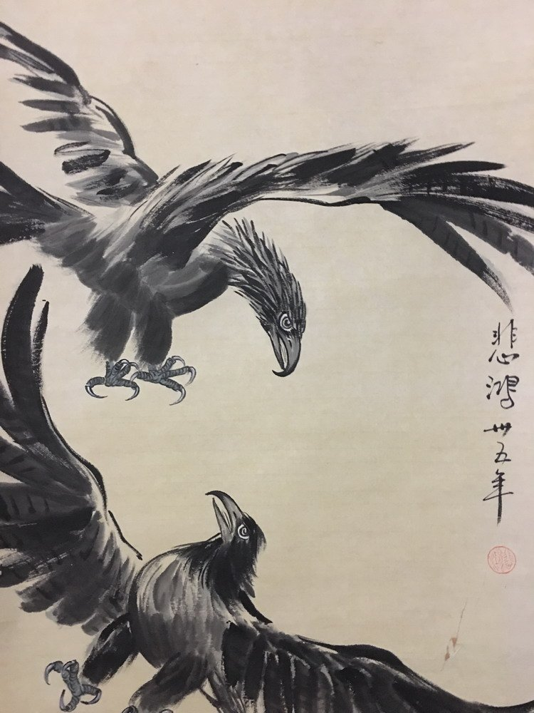 Chinese Ink Painting Scroll