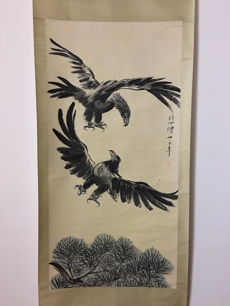 Chinese Ink Painting Scroll - 2