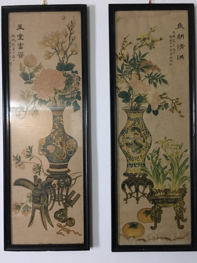 A Set of Two Watercolor Painting with Frames