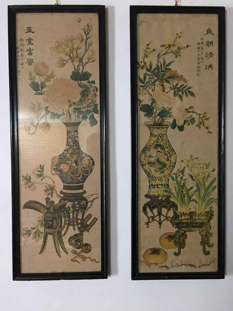 A Set of Two Watercolor Painting with Frames - 2