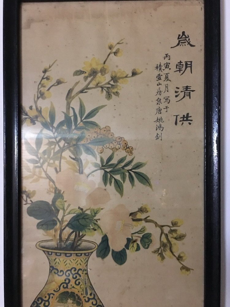 A Set of Two Watercolor Painting with Frames - 3