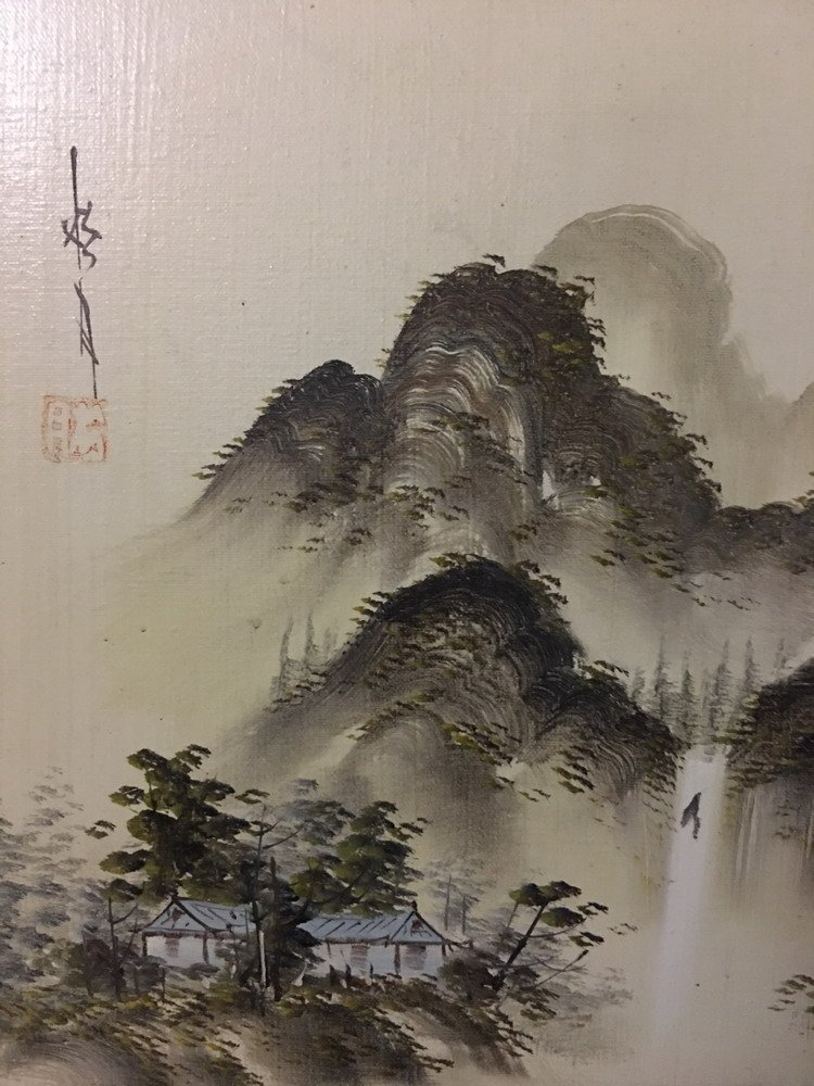 Chinese Oil Painting with Frame - 3