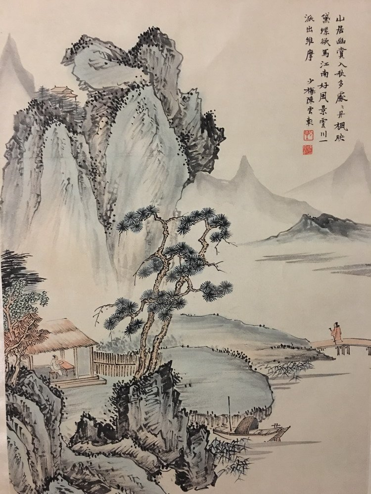 Chinese Watercorlor Painting