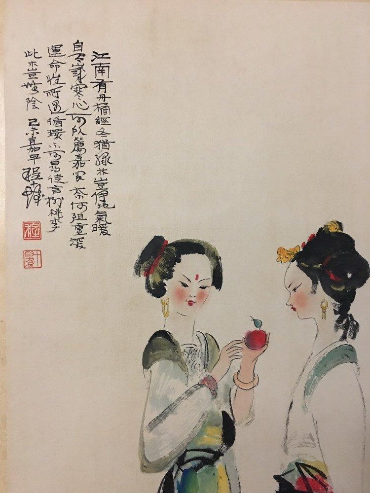 Chinese Watercorlor Painting