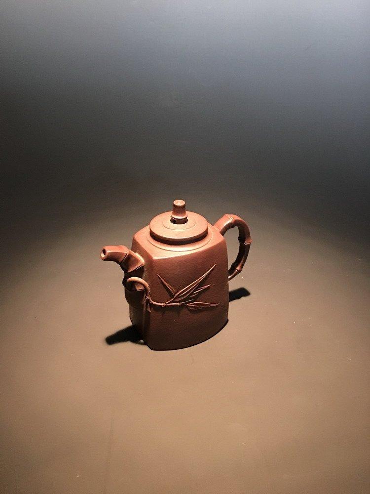 Fine Chinese Yixing Teapot - 4