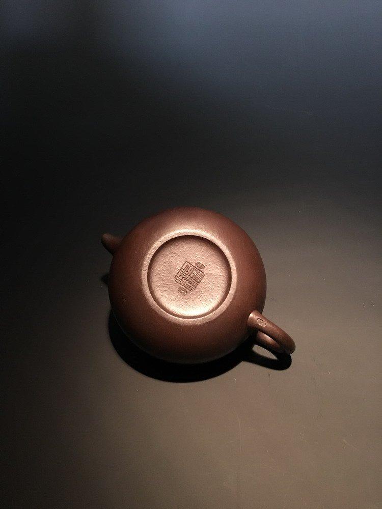 Fine Chinese Zisha Teapot - 4