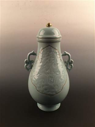 Chinese Light Blue Dragon Jar with Qinglong Mark