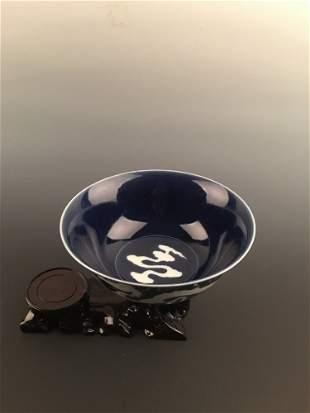 Fine Blue Bowl with Xuan De Mark