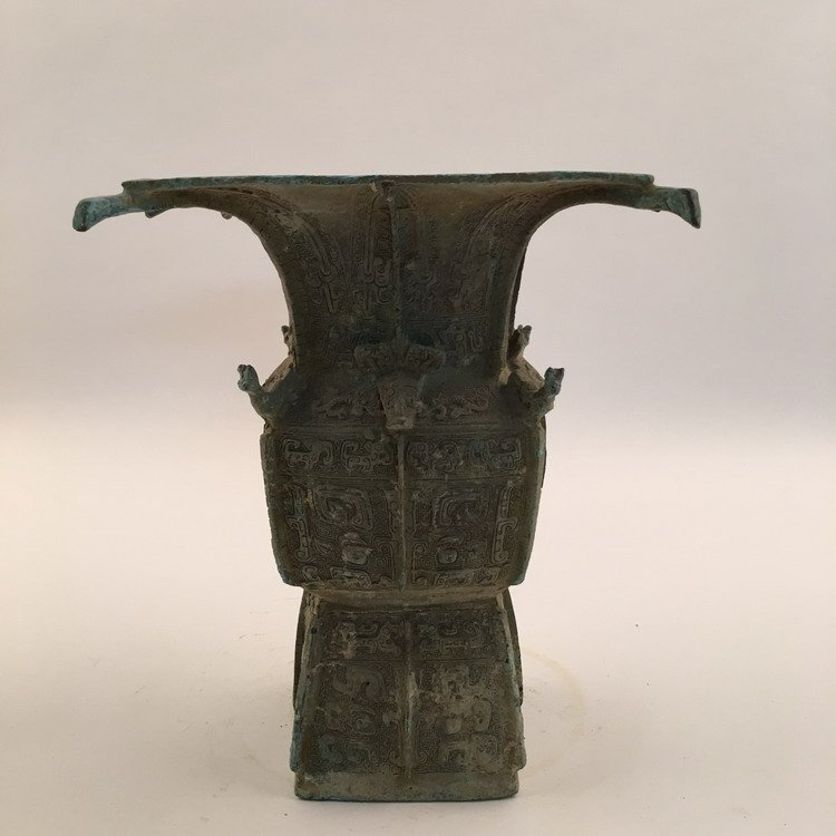Chinese Han Bronze Food Container