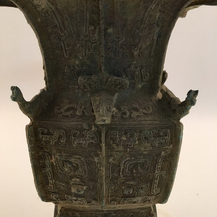Chinese Han Bronze Food Container - 2