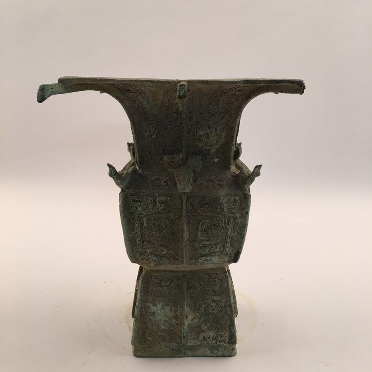 Chinese Han Bronze Food Container - 3