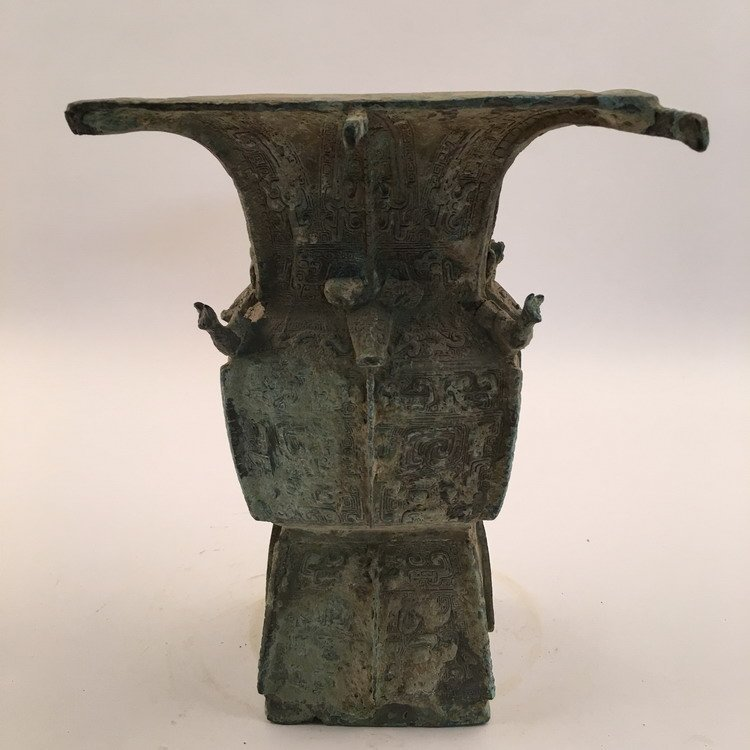 Chinese Han Bronze Food Container - 6