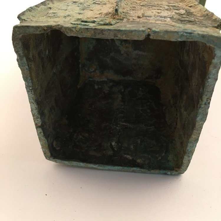 Chinese Han Bronze Food Container - 7