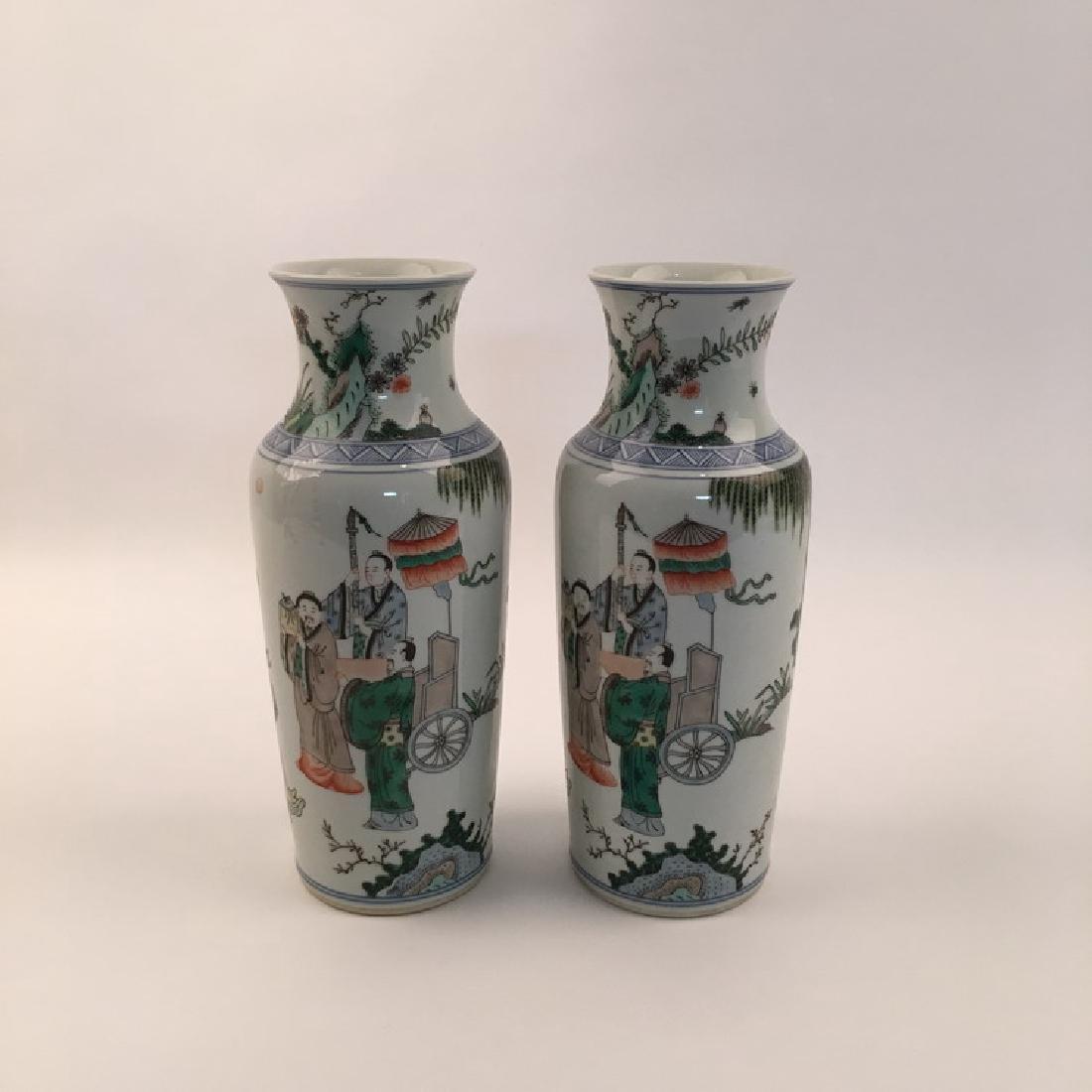 Kangxi Mark, Chinese Wucai Vase