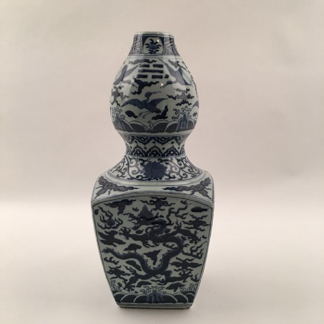 Chinese Ming Wangli Mark Gourd Vase