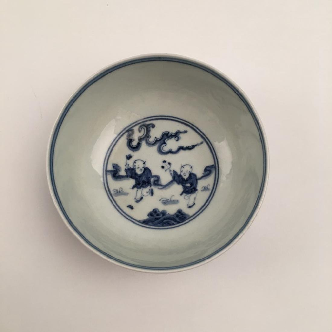 Fine Chinese Blue and White Bowl with Children Playing