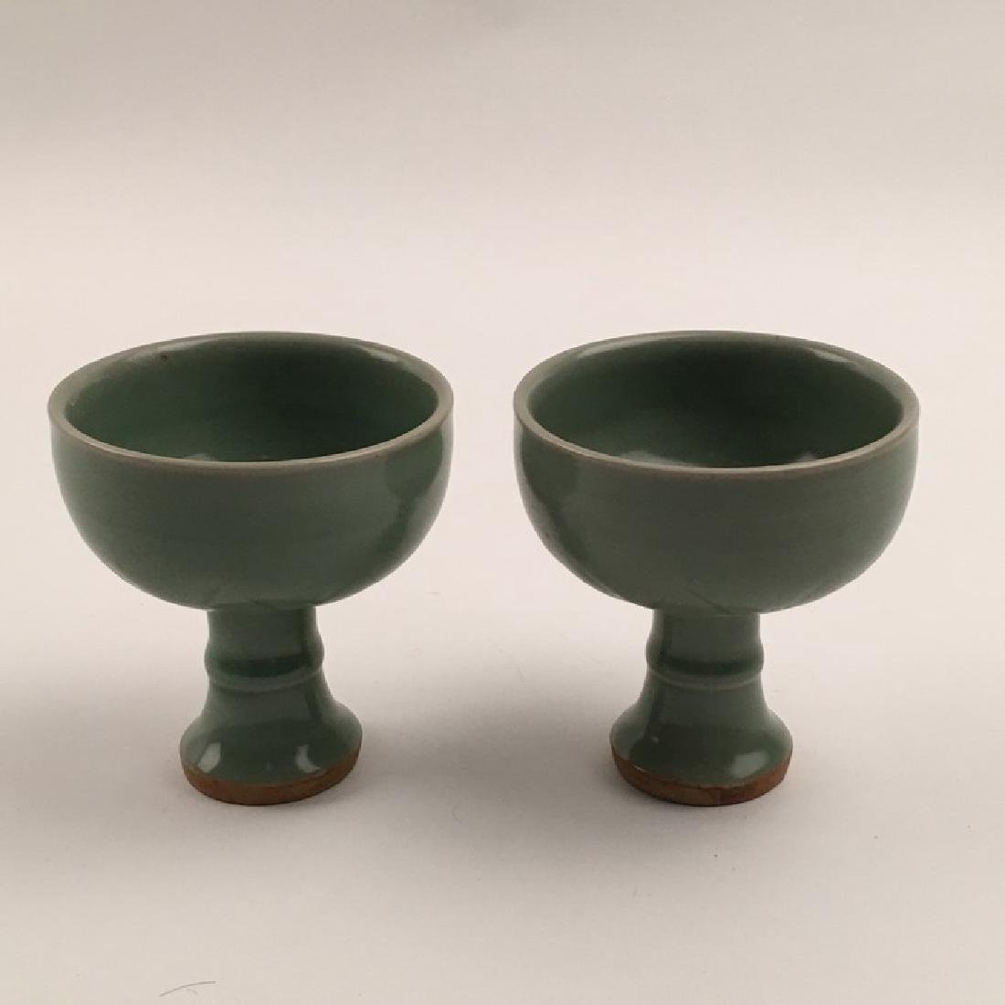 Pair Chinese Longquan Wine Cup