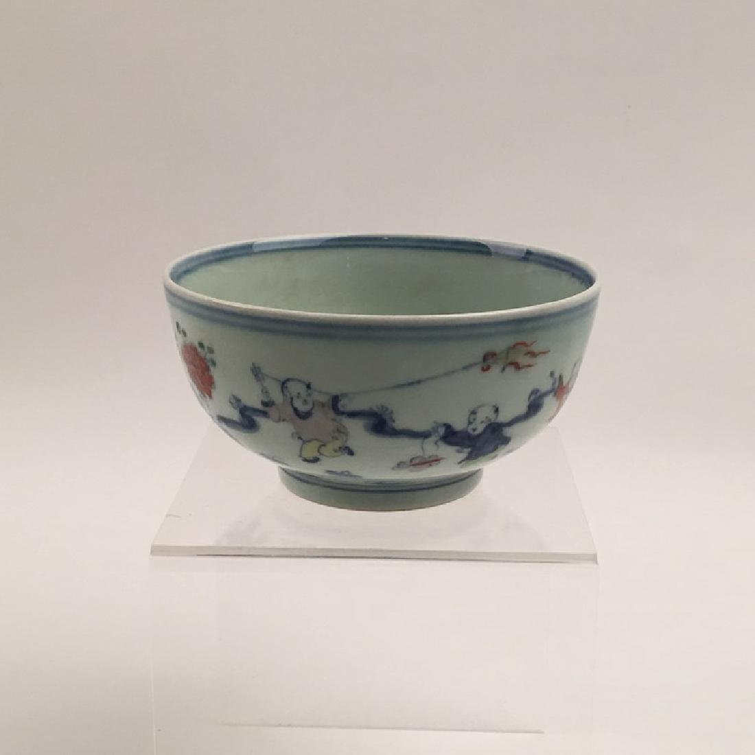 Fine Ming Doucai Bowl with Children Playing