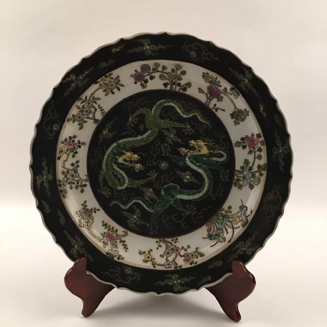 Chinese Famille Rose Dragon Dish