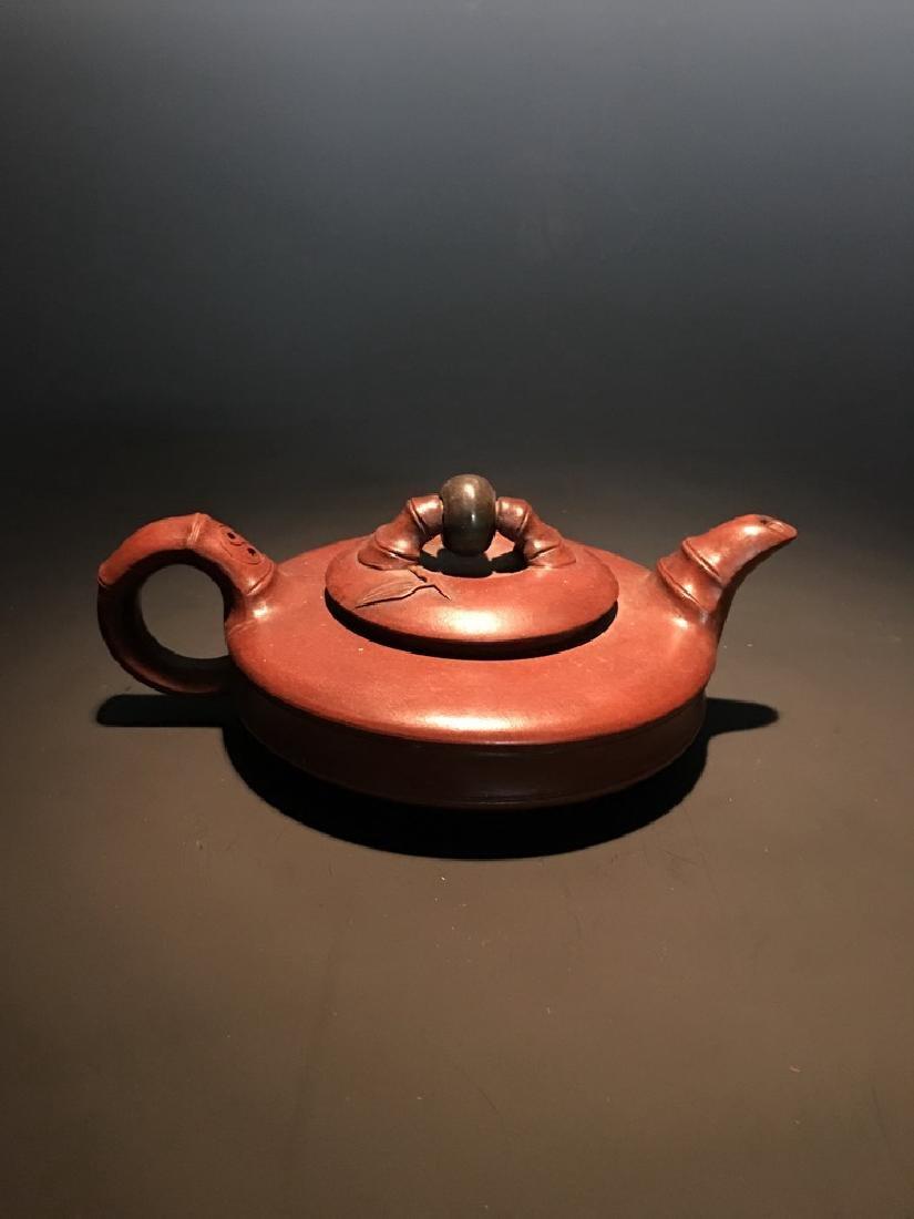 Fine Chinese Yixing Teapot