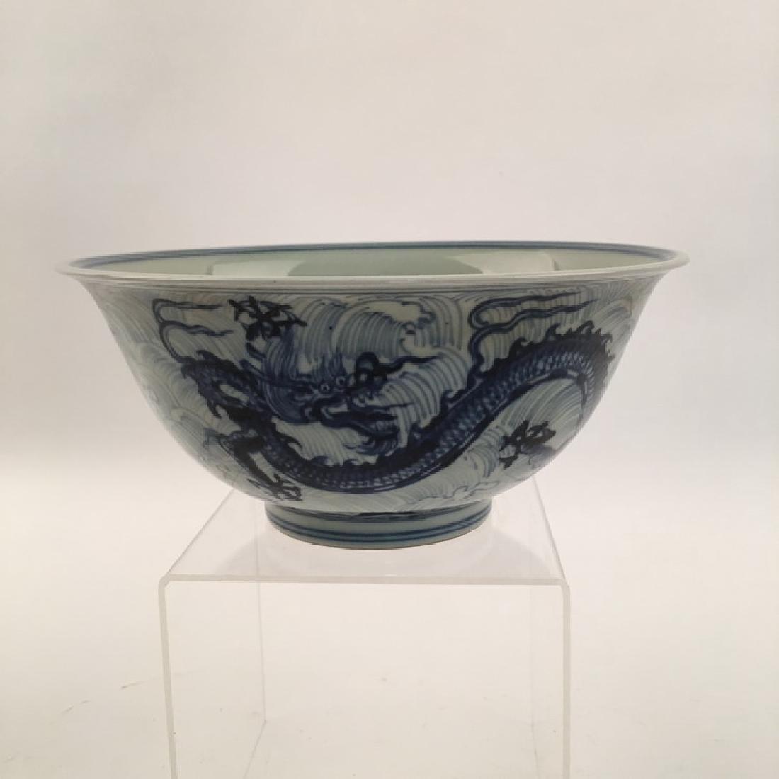 Fine Chinese White and Blue Dragon Bowl