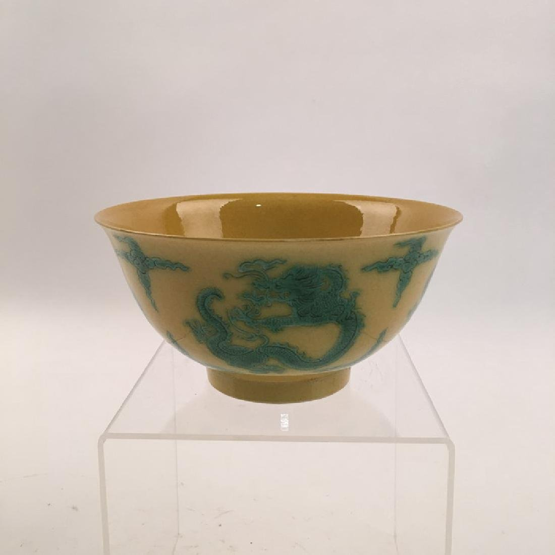 Chinese Yellow Glazed Bowl with Green Dragon