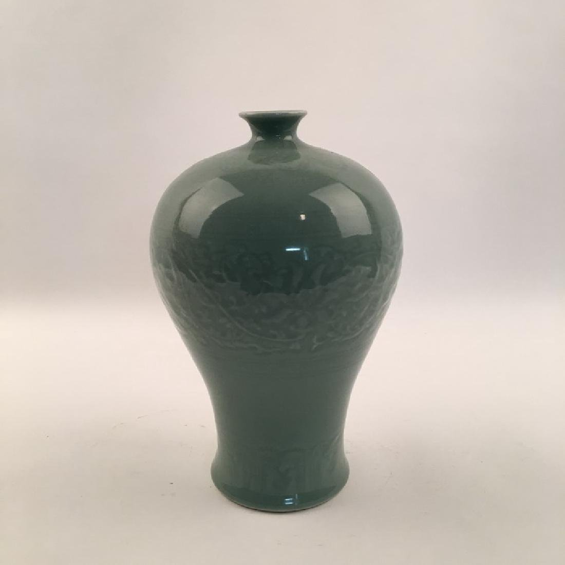 Chinese Longquan Vase