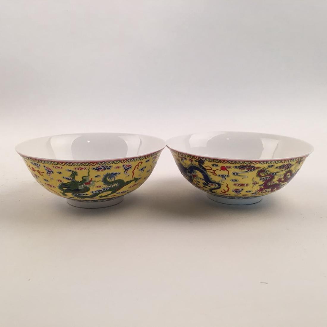 Pair Famille Rose Dragon Bowl