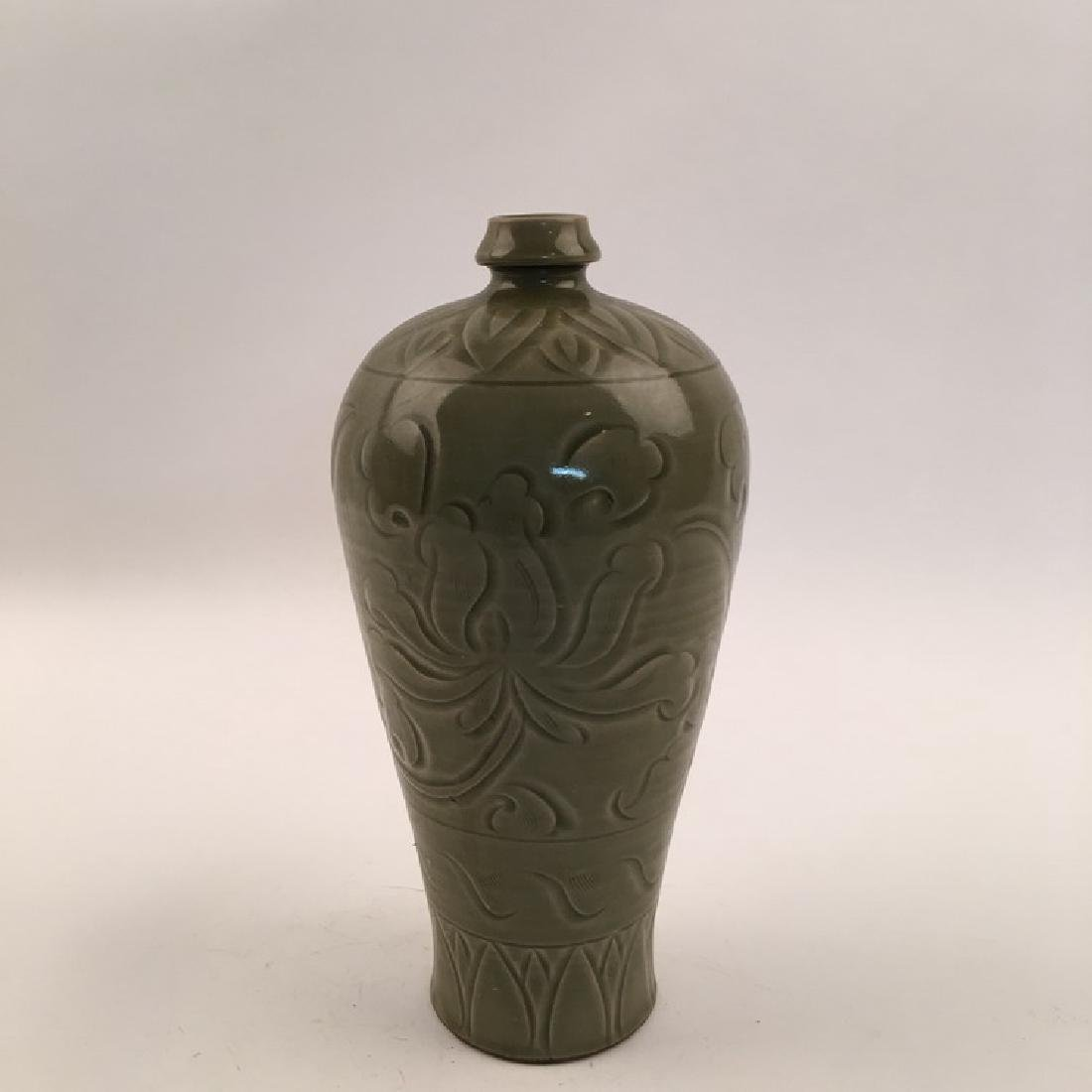 Chinese Song Style Flower Meiping Vase