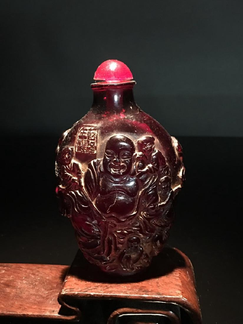 Fine Amber Snuff Bottle with Qianlong Mark