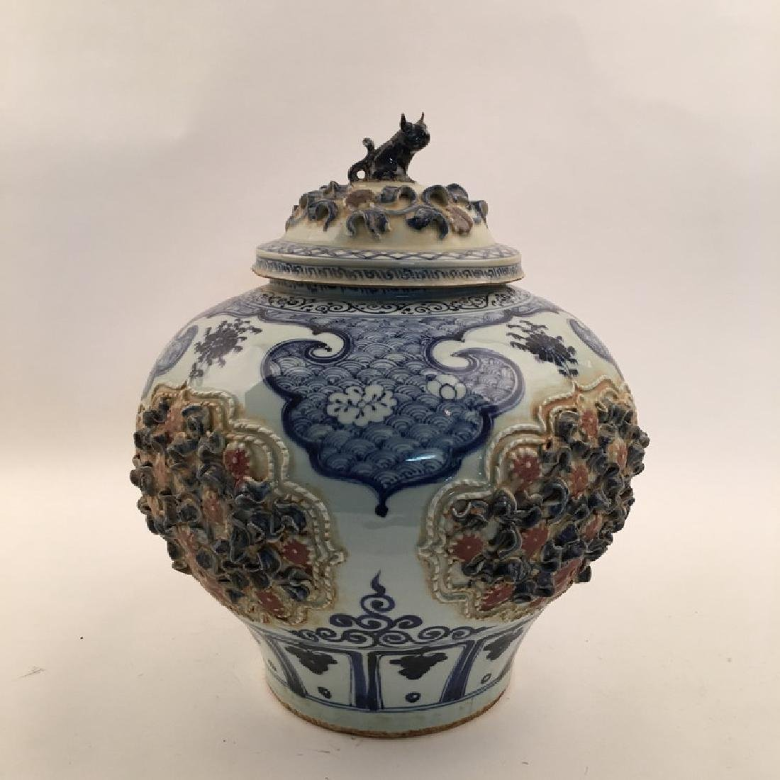 Fine Chinese Blue and Red Jar
